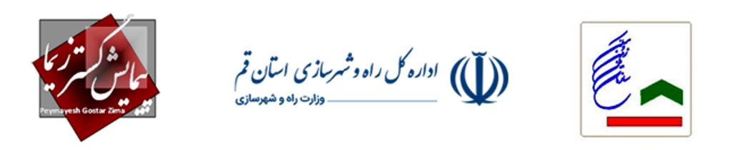 برگزاری جلسه کارگروه استانی بازشماری منابع سازمان ملی زمین و مسکن