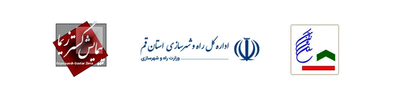 انعقاد قرارداد بازشماری منابع سازمان ملی زمین و مسکن با شرکت